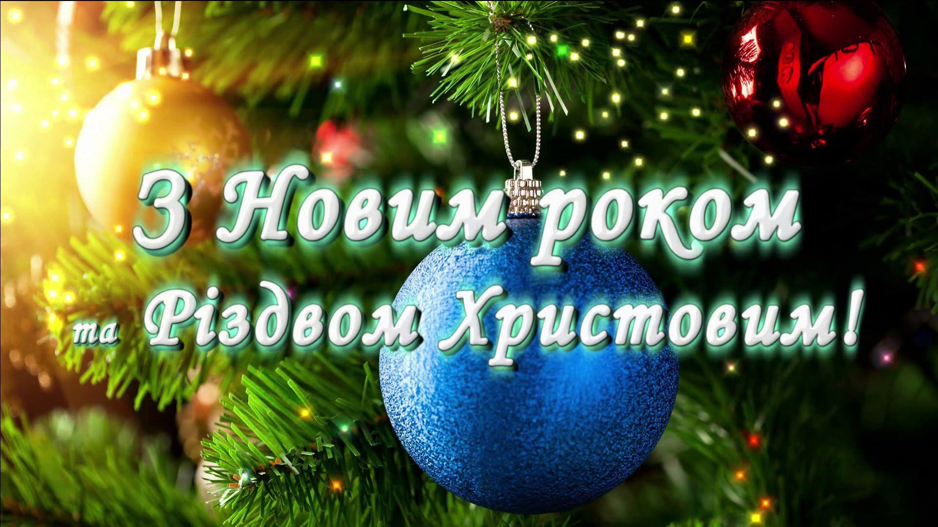 Сибирь Барнаул бесплатные картинки з новим роком Сопротивление